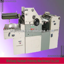 HT62IINP one color numbering circular paper gto-52 printing machine