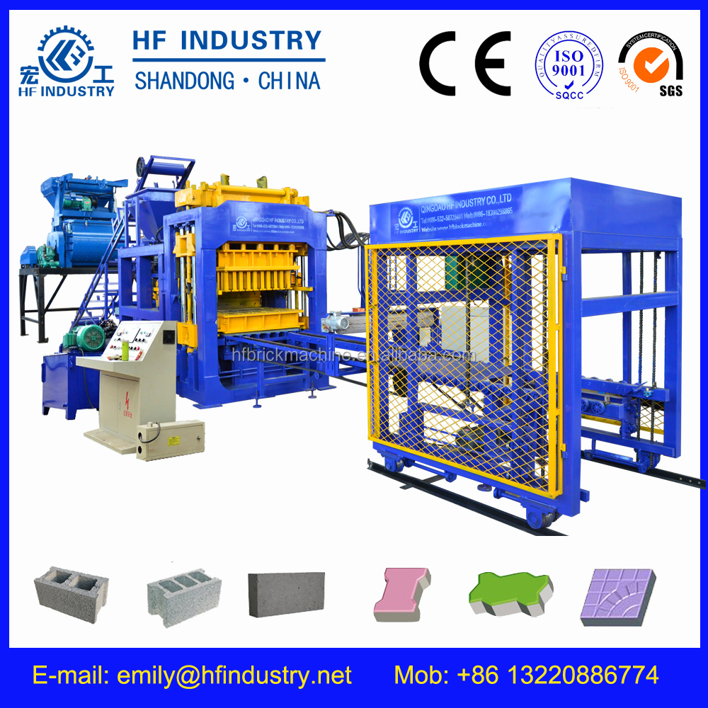 Stationary concrete block making machine QT8-15 automatic brick machine for color paving equipment