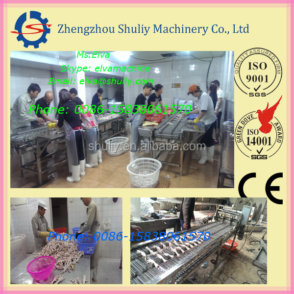 stainless steel chicken feet cutter|chicken feet cutting machine