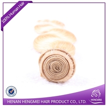 Double Drawn Brazilian Human Skin Weft Hair Extension Making Machines