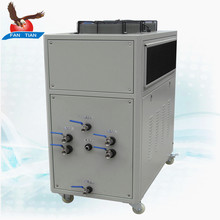 5HP Air Cooled Standing Water Chiller
