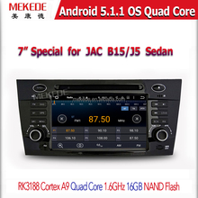 Android5.11 car multimedia player for JAC B15 J5 with dvd player gps navigator radio Ipod Bluetooth