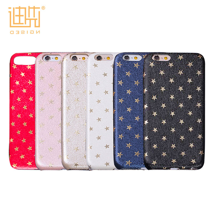 China Supplier many color available soft pu cover shockproof tpu phone case for iphone , back cover for iPhone 7