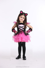 Dream party dramatic halloween costume cute Catwoman girl dress