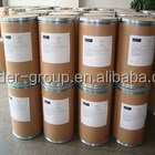High Quality Monensin sodium 22373-78-0 Lowest Price Fast Delivery The Professional Supplier From China !!!!!