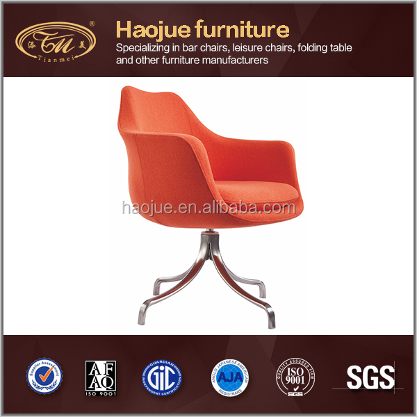 B218-4 High range new style lounge chair restaurant chair auto swivel chair
