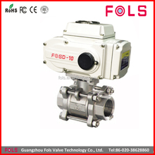 Electric automatic control ball valve dn80 pn16