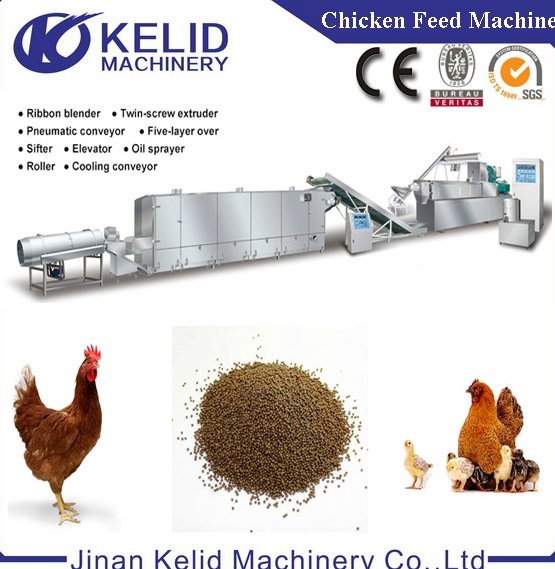 High quality animal chicken fish feed pellet machine price