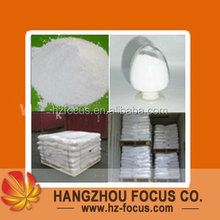 Food additive Sodium Benzoate 99%/granule/powder