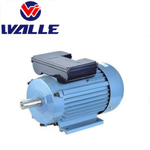 2.2kw single-phase tow-value induction motors electric motor YL