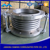 Hot selling products Must be guided hot sale axial bellows compensator