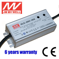 80W meanwell driver led street light 36v waterproof IP65 with warranty 6 years CE UL TUV GS