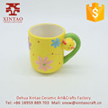 Ceramic mug/ Tea cup/ lovely yellow cock cup Wholesale Factory handmade Art Craft OEM Design