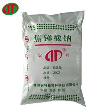 Wholesale special sodium acid pyrophosphate 40 puron
