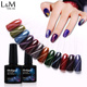Summer Color Gel Magnetic Cat Eyes Gel Nail Polish UV LED Gel