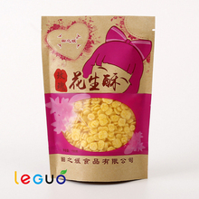 High quality color cmyk kraft paper bag,food vacuum plastic bag printing