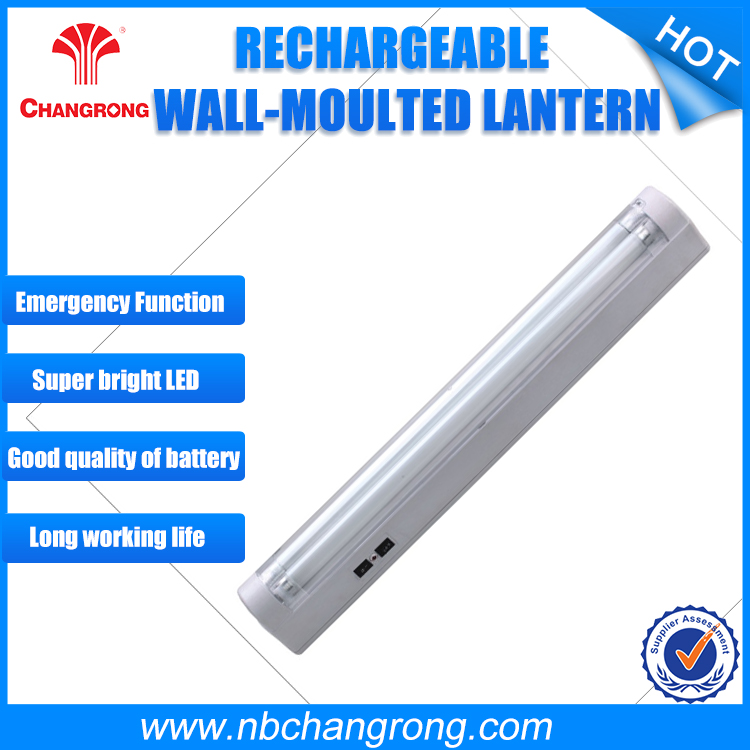 1*20W rechargeable portable emergency lamp wall mounted lighting