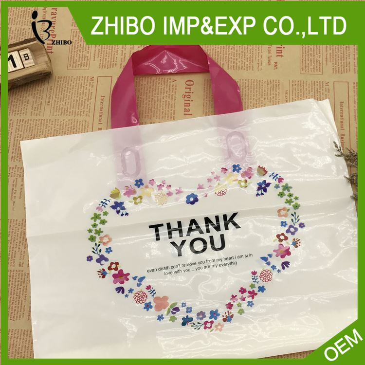 Best Prices OEM design pe plastic carry shopping packing bag china sale