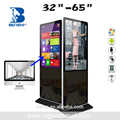 "40"" 46"" 50"" 55"" 65"" Standing Digital Signage Advertising Player Screen Monitor ad player 3g/wifi in railway /supermarket/mall"