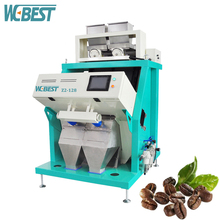 Your Best Choice Super CCD Coffee Bean Color Sorter Machine