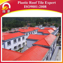 ASA coated corrosion resistance synthetic resin spanish tiles roof for poultry house