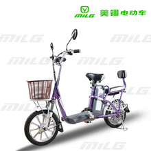 China electric moped 2017 hot sale Futengda factory