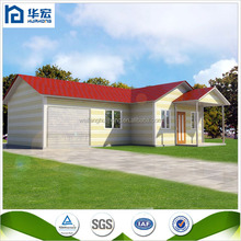 three bedroom modular homes/prefab house/used portable toilets for sale
