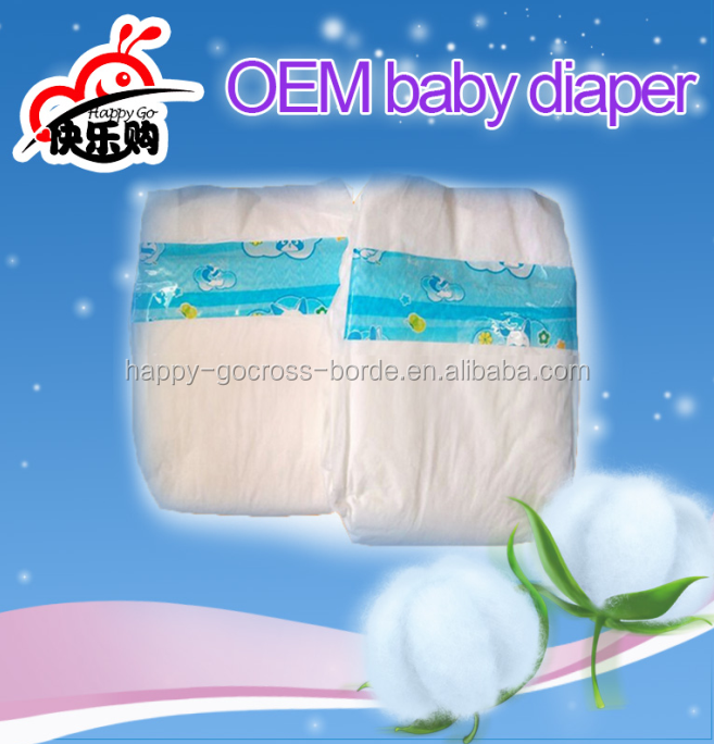 Sleepy Disposable Baby Diaper ,Wholesale Baby Diaper Manufacturers In China,Softcare Diaper Baby Production Line
