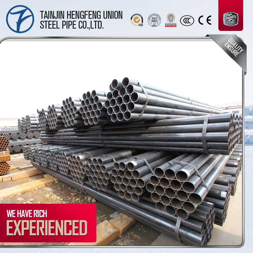 Different types of ERW black carbon steel pipe