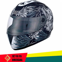 Unique design ECE approved full face predator motorcycle helmet