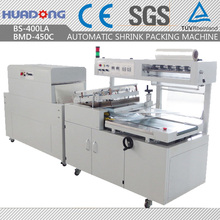 Automatic Book Thermal Contraction Heat Shrink Wrapping Machine