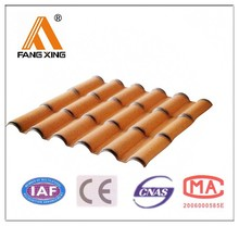 portuguese big wave corrugated pvc roof tile