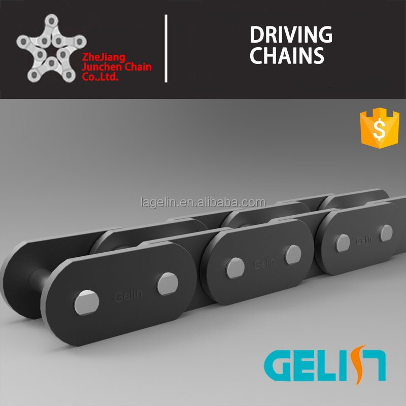 C08B C20B Short pitch straight side plate steel transmission roller chains (B series)