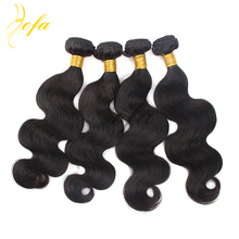 very cheap imported brazilian loose wet and wavy 100% human hair bulk extension