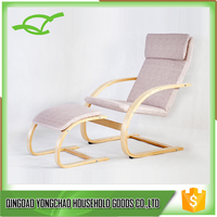cheap comfortable wood relaxing chair