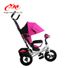 Wholesale softtextile Tricycle for Toddlers / Germany Poland children tricycle distributor / Toys product kids tricycle factory