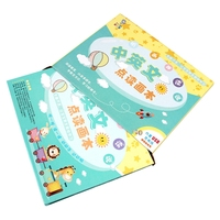 Multi language educational sound voice wall charts poster for children