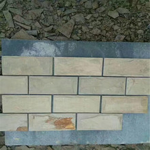 Natural slate crazy paving tiles grey slate tile