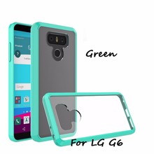 PC TPU anti shock back cover for LG G6 case
