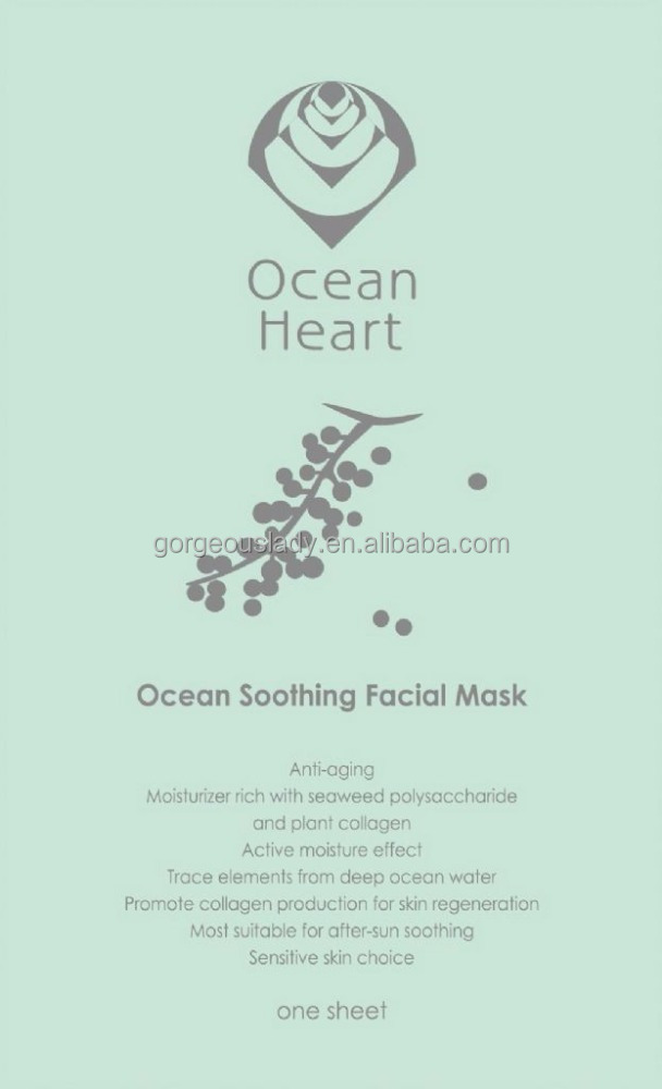 Beauty facial skin care tightening nature collagen face mask