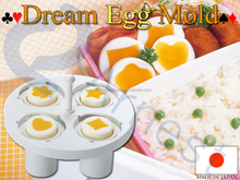 japanese kitchenware utensils plastic surprise boiled egg making machine cooker hatching molds bento lunch salad dreamrand 20007