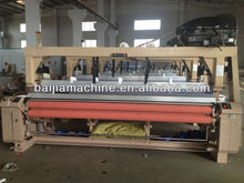 China best quality 280cm double nozzle water jet looms with YAMADA dobby