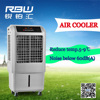 Factory supply large air flow desert cooler price in kolkata