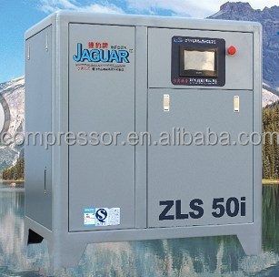 37KW/50HP Permanent-magnet variable frequency air compressor