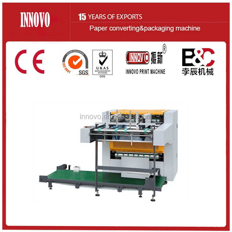 cardboard slitting machine