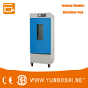 Creative high quality cooling incubator with uv light