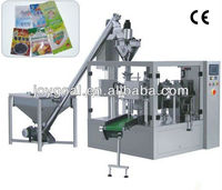 Small bag packaging machine the requirements of different customers