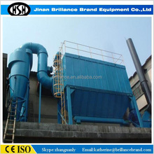 High temperature resistance central vacuum system cyclone