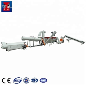 Good production recycle pet bottle crushing washing drying line