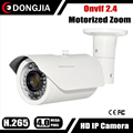 DONGJIA DJ-HK9308F Waterproof 2.8-12mm Motorized Zoom Lens H.265 Bullet Outdoor 4 MP Security IP Camera